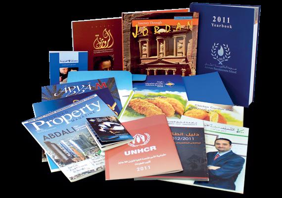 Promotional-Publications