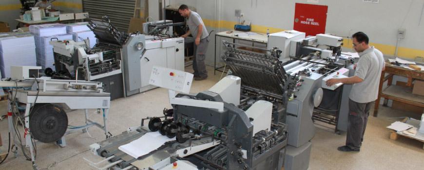 more folding machine